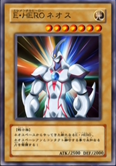 File:ElementalHERONeos-JP-Anime-GX-AA.png