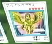 GoldenPegasus-JP-Anime-Toei-2