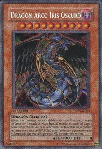 File:RainbowDarkDragon-PTDN-SP-ScR-1E.jpg