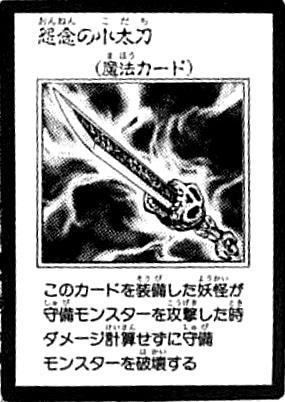 File:SaberofMalice-JP-Manga-GX.jpg