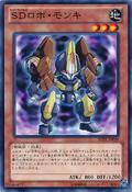 SuperDefenseRobotMonki-JOTL-JP-C