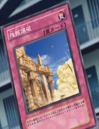 BlastingtheRuins-JP-Anime-5D