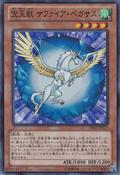 CrystalBeastSapphirePegasus-DE01-JP-SR