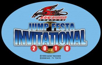 Jump Festa Invitational 2010 promotional card