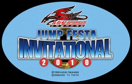 File:EV10-PromoKR-JumpFestaInvitational.png