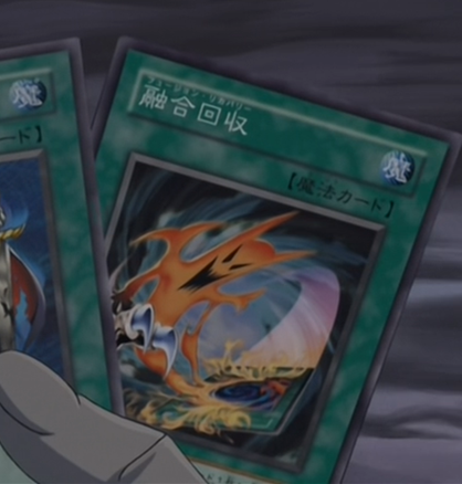 File:FusionRecovery-JP-Anime-GX.png
