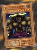 SwampBattleguard-JP-Anime-DM