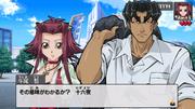 TF05 Trudge doubts Akiza