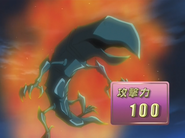 VolcanicShell-JP-Anime-GX-NC