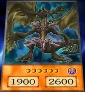 DragonQueenofTragicEndings-EN-Anime-5D
