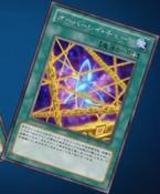 OverlayChain-JP-Anime-ZX