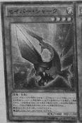SaberShark-JP-Manga-DZ