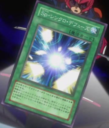 File:SpeedSpellSynchroDefuse-JP-Anime-5D.png