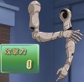 DollPartGold-JP-Anime-GX-NC