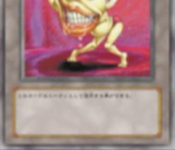 File:OjamaToken-JP-Anime-GX-Yellow.png