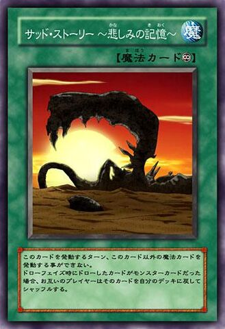File:SadStorySorrowfulMemories-JP-Anime-5D.jpg