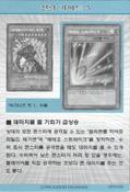 StrategyCard5-DP03-KR