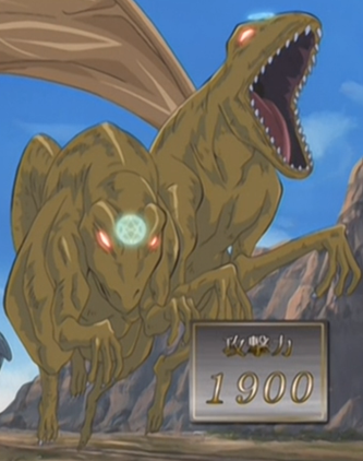File:Gilasaurus-JP-Anime-DM-NC-2.png