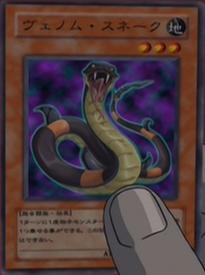 VenomSnake-JP-Anime-GX