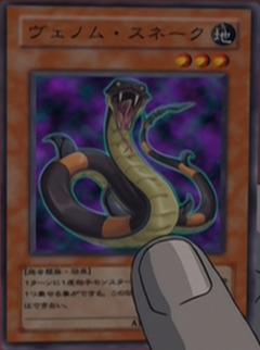 File:VenomSnake-JP-Anime-GX.png