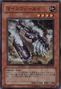 Minefieldriller-ANPR-JP-SR