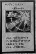 PendulumHalt-JP-Manga-AV-2