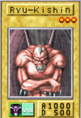 File:RyuKishin-ROD-EN-VG-card.png