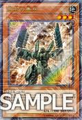 SentrySoldierofStone-MVP1-JP-OP