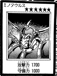 BattleOx-JP-Manga-DM