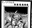 Chapter Card Galleries:Yu-Gi-Oh! Duelist - Duel 050 (JP)