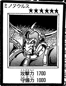 File:BattleOx-JP-Manga-DM.png