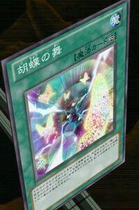 ButterflyBallet-JP-Anime-ZX