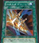 CostDown-JP-Anime-DM-2