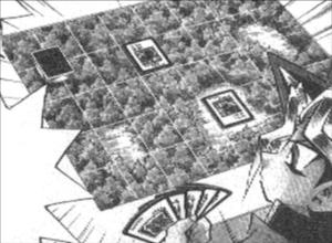 File:D-006 Terrains.jpg