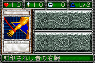 RArmofForbidden-DDM-JP-VG