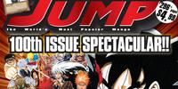 Shonen Jump Vol. 9, Issue 4 promotional card