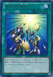 CardofSanctity-15AY-JP-UR