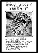 FearfulEarthbound-JP-Manga-DM