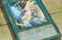 GuardPlus-JP-Anime-ZX