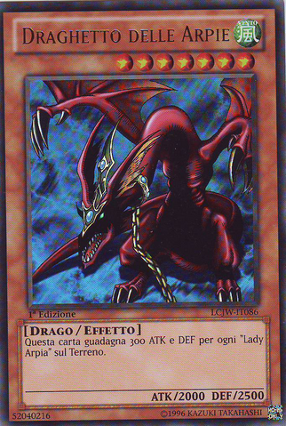 File:HarpiesPetDragon-LCJW-IT-UR-1E.png
