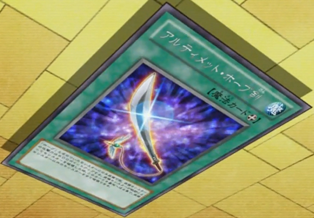 File:UtopiaSword-JP-Anime-ZX.png