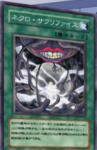 NecroSacrifice-JP-Anime-GX