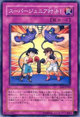 File:SuperJuniorConfrontation-SOI-JP-C.jpg