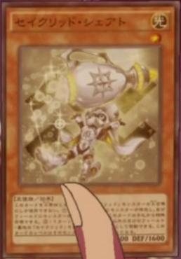 File:ConstellarSiat-JP-Anime-AV.png