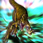 Gilasaurus-TF04-JP-VG