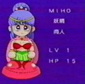 Miho-MW-JP-Anime-Toei