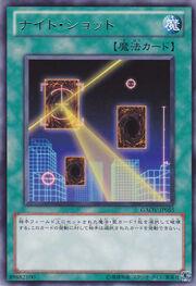 NightBeam-GAOV-JP-R