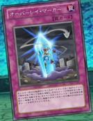 OverlayMarker-JP-Anime-ZX