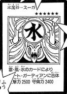 Suijin-JP-Manga-DM