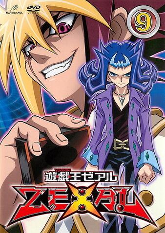 File:ZEXAL DVD 9.jpg